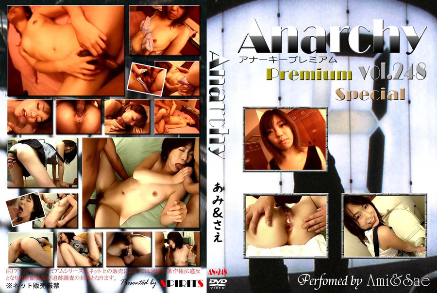 Anarchy-X Premium Vol.248