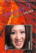 Anarchy-X Premium Vol.445