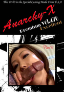 Anarchy-X Premium Vol.476