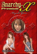 Anarchy-X Premium Vol.530