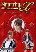 Anarchy-X Premium Vol.559