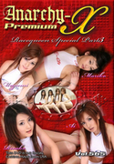 Anarchy-X Premium Vol.565
