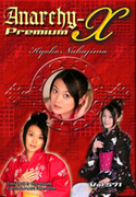 Anarchy-X Premium Vol.571