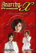 Anarchy-X Premium Vol.586
