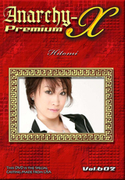 Anarchy-X Premium Vol.602
