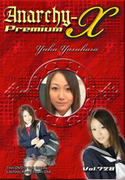 Anarchy-X Premium Vol.728