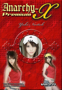 Anarchy-X Premium Vol.771