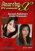 Anarchy-X Premium Vol.787