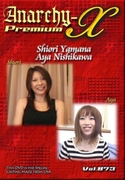 Anarchy-X Premium Vol.873