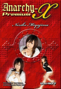 Anarchy-X Premium Vol.907