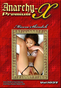 Anarchy-X Premium Vol.1032
