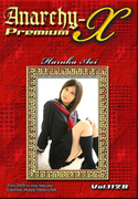 Anarchy-X Premium Vol.1128